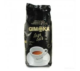 Кофе в зёрнах Gimoka Gran Galà