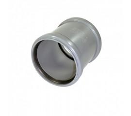 Муфта стыковая OSTENDORF для внутренней канализации