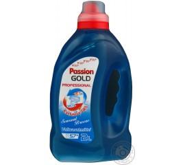 Гель для стирки Passion Gold gel universal 2 л.